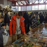 expoterraria_madrid
